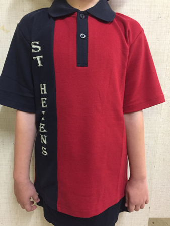 Picture for category St Helens State School