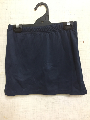 Picture of St Helens State School Skirt W/Pant
